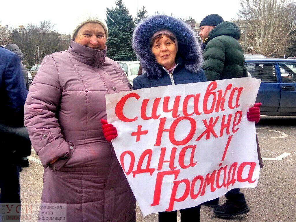 Под Одесской ОГА митинговали жители Сычавки и Тузловской ОТГ (фото) «фото»
