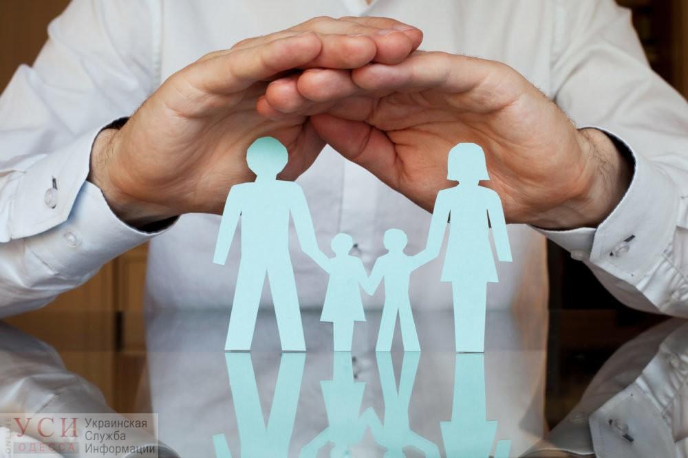 Медреформа: более 60% одесситов заключили декларации с семейными врачами «фото»