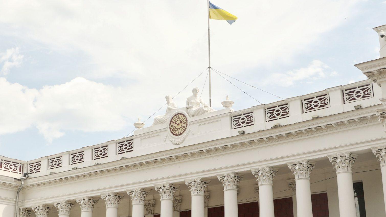 В Одессе обещают создать два новых сквера «фото»