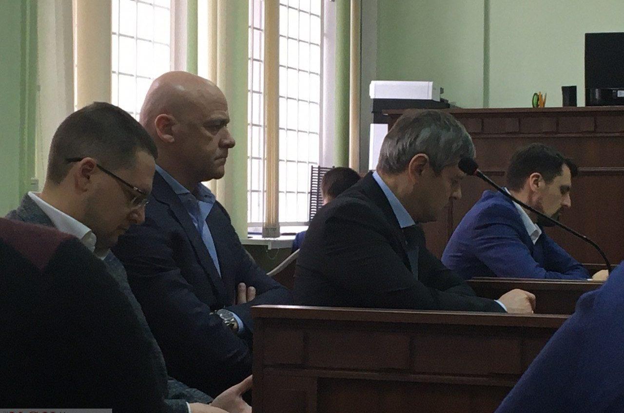 Справа купівлі Євромерії: адвокати Труханова та інших фігурантів не добилися відведення суду, наступні засідання будуть онлайн між Києвом і Одесою (трансляція) «фото»