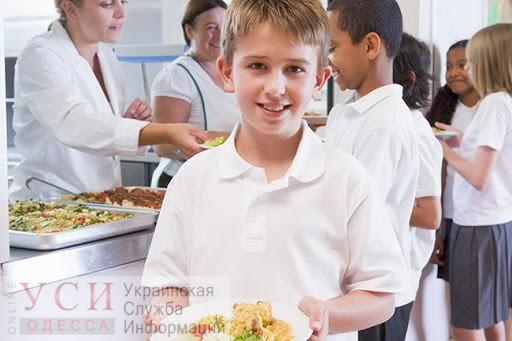 В Одессе поднимают плату за обеды в школах «фото»