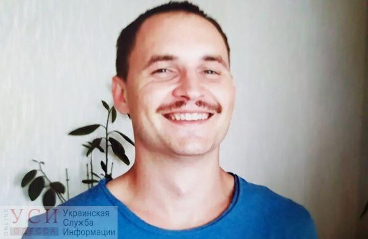 Третий случай за месяц: с борта корабля пропал еще один украинский моряк, родные винят его российских коллег (фото) «фото»