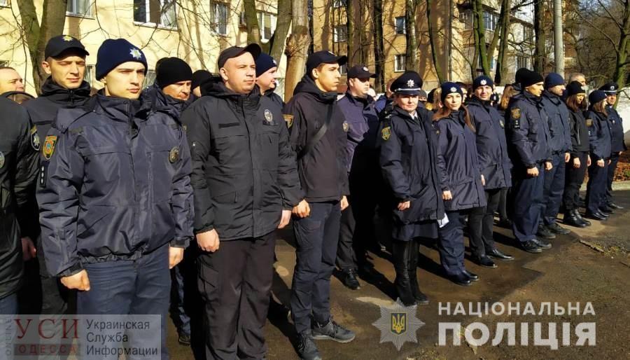 Два отдела одесской полиции сменили руководителей (фото) «фото»