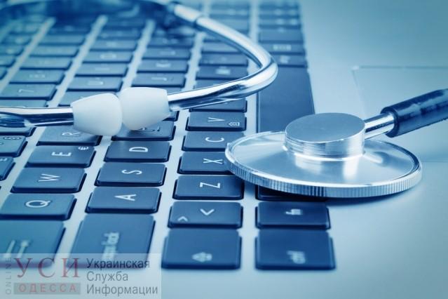 Остановить эпидемию: в Украине запустили бесплатные онлайн-консультации врачей «фото»