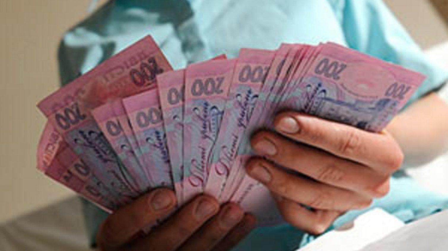 Сотрудница банка в Одесской области присвоила 2,5 миллиона гривен со счетов клиентов «фото»