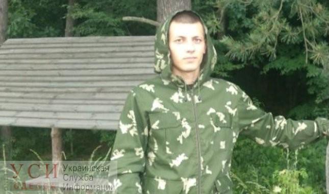 Боец из Одесской области погиб на фронте «фото»