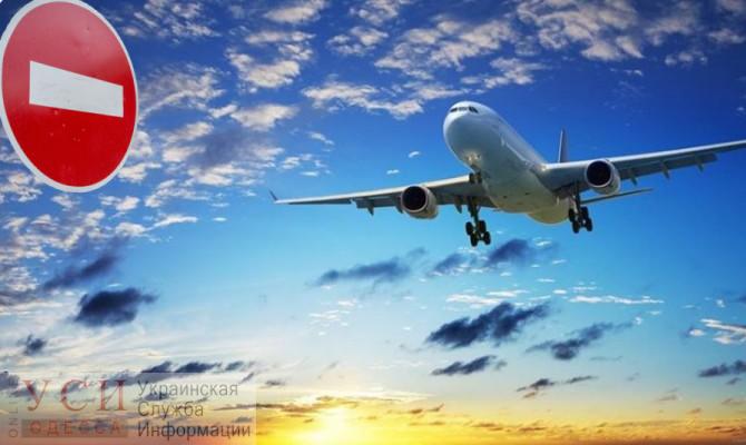 Украина полностью закроет пассажирское авиасообщение 17 марта – президент обратился к гражданам «фото»