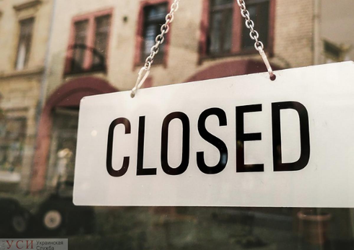 В Одессе вводят жесткие меры: закрывают торговые центры, магазины и кафе из-за коронавируса «фото»