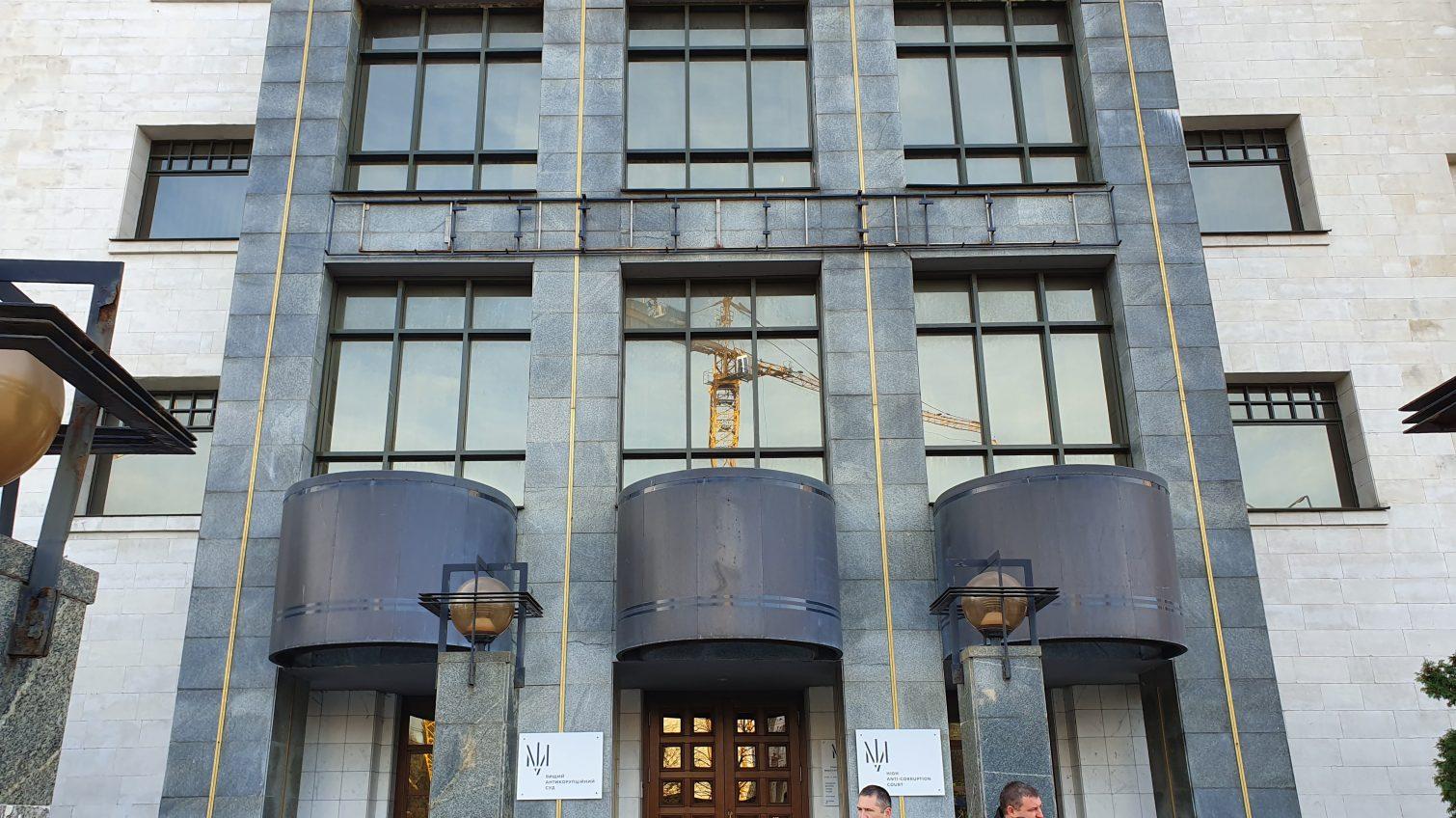 Антикоррупционный суд заочно арестовал экс-помощницу мэра Одессы, которая находится в розыске «фото»