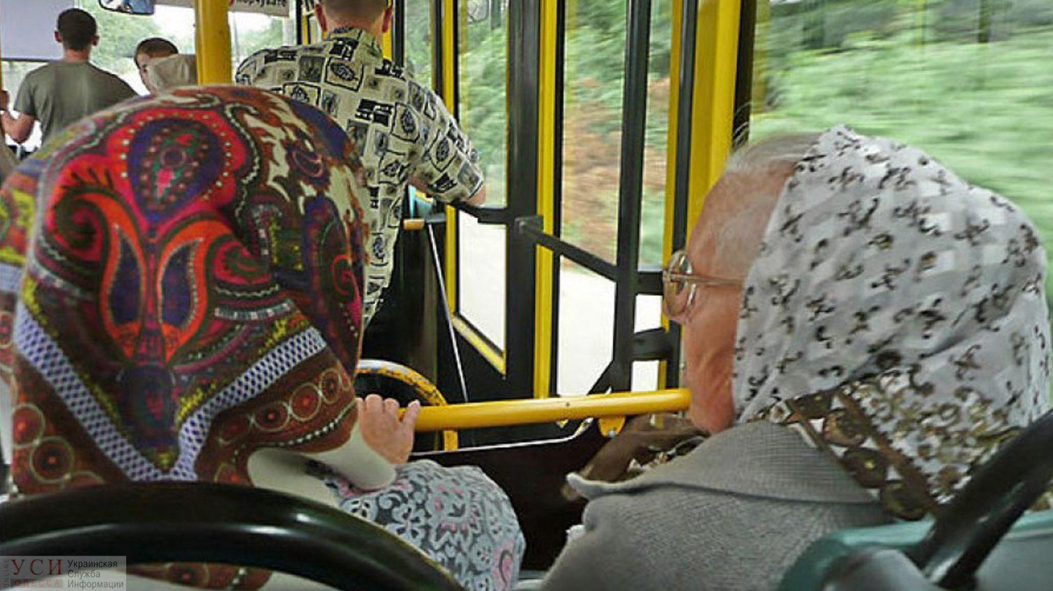 В Одессе отменяют бесплатный проезд для пенсионеров «фото»