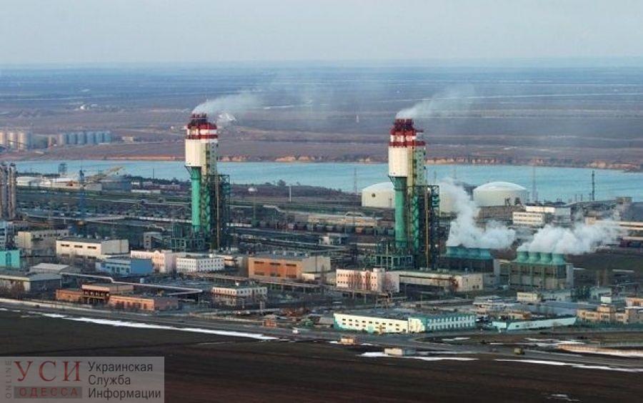 Одесский припортовый завод отменил конкурс на выбор поставщика сырья (документ) «фото»