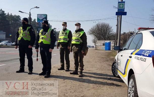 В Одесской области полицейские составили первый протокол за нарушение требований карантина (видео) «фото»