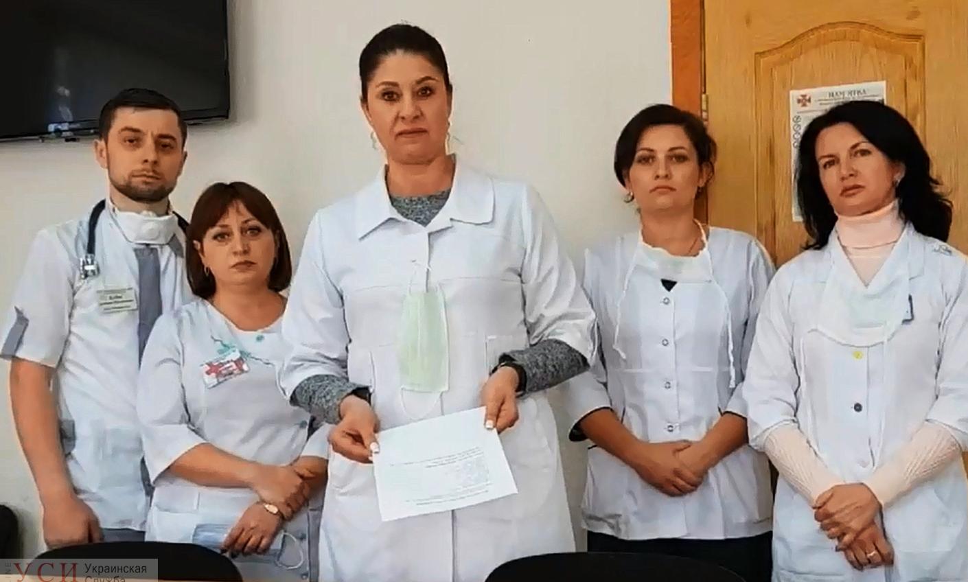 Черноморские медики с трудом добираются на работу: городская власть не реагирует на ситуацию «фото»