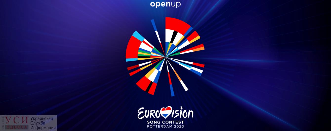 Евровидение 2020 официально отменили «фото»