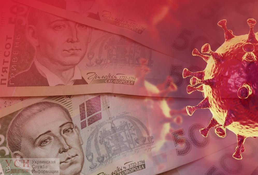 Из-за карантина бюджет Одессы потеряет больше 150 миллионов гривен «фото»