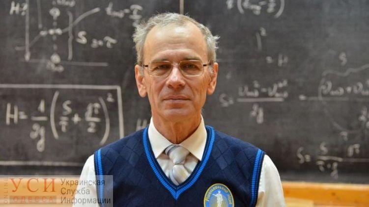 Карантин: уроки одесского учителя физика посмотрели 20 миллионов человек «фото»