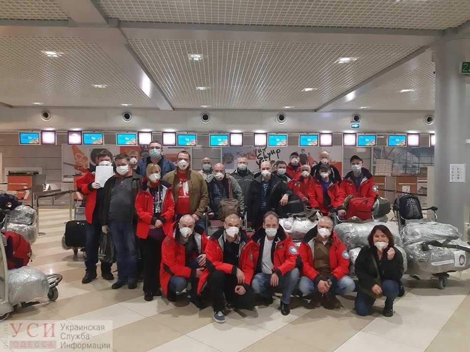 Из-за закрытых границ украинские полярники не смогли добраться в Антарктиду, чтобы заменить коллег (фото) «фото»