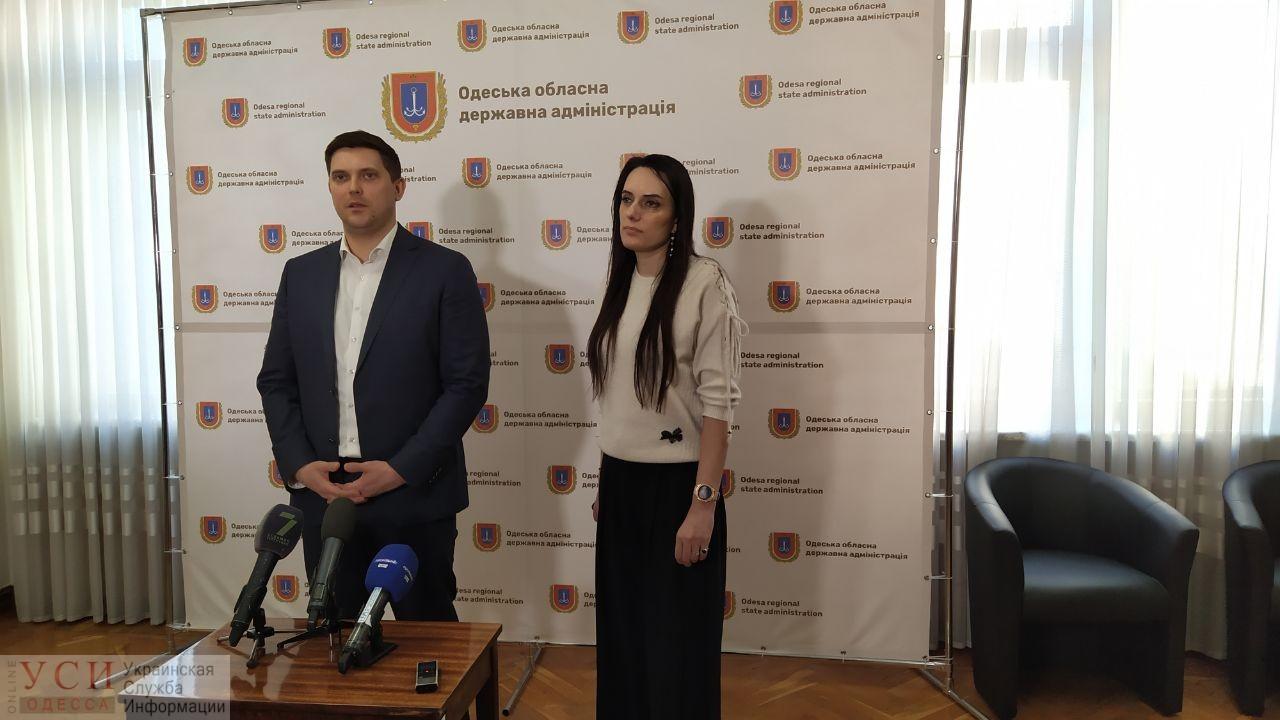 В Одесской облгосадминистрации проходит брифинг по недопущению распространения коронавируса (трансляция) «фото»