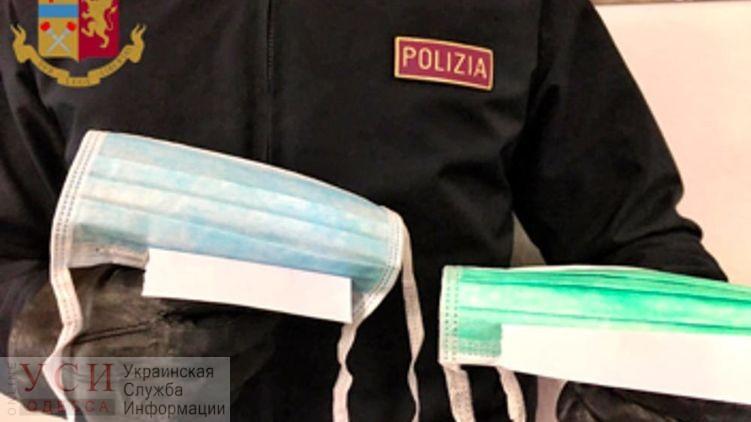Украинка наладила «масочный бизнес» на улицах Милана и была задержана полицией «фото»