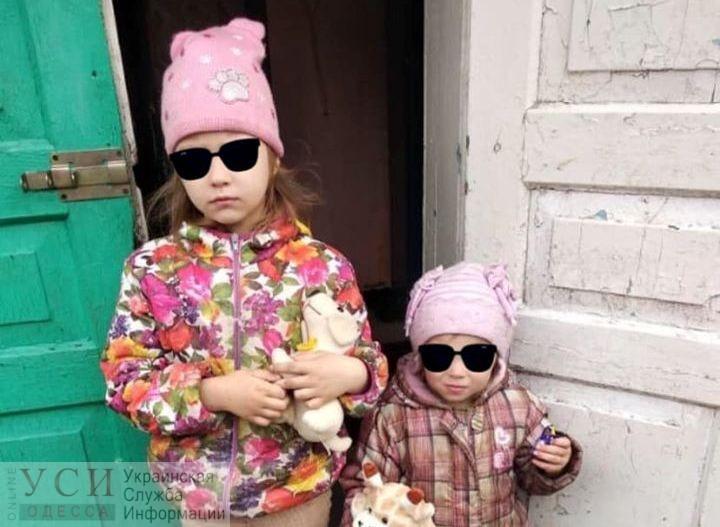 В Одессе родители морили голодом двух маленьких дочерей: соцслужба забрала девочек (фото) «фото»