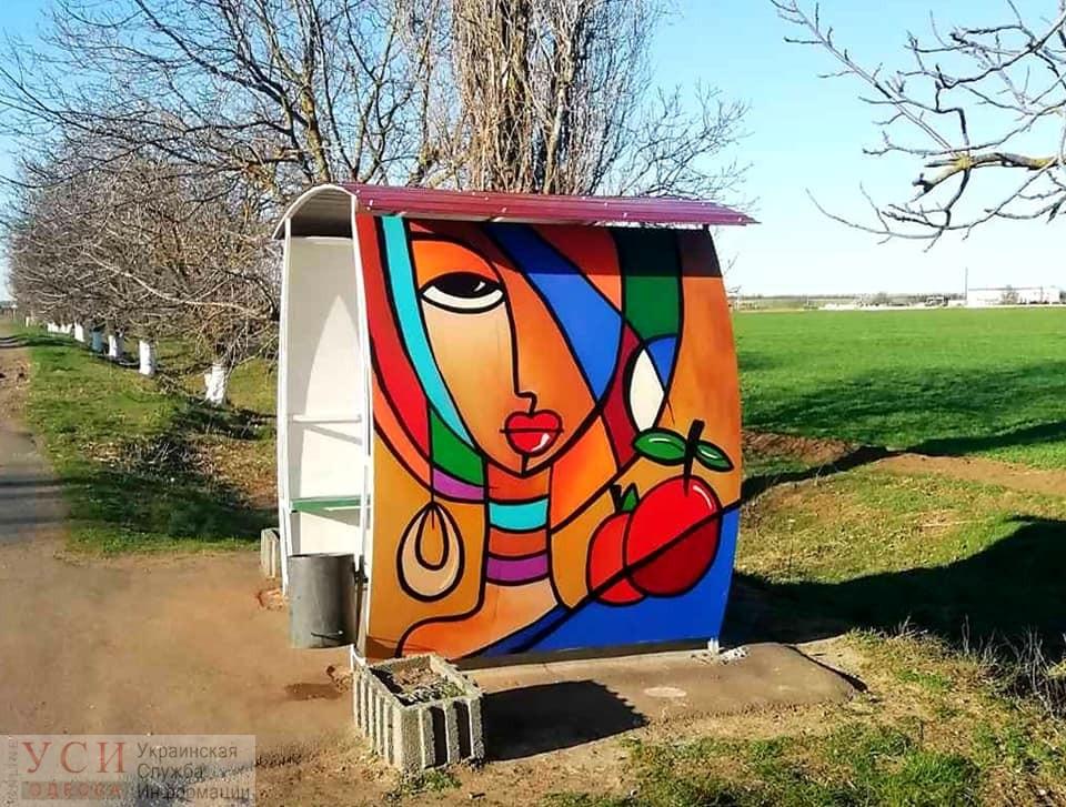 В Доброславе остановки украсили яркими рисунками (фото) «фото»