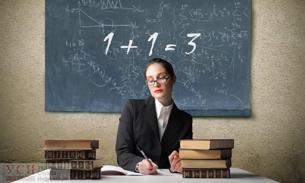 Учительницу-буллера из Измаила не собираются увольнять «фото»