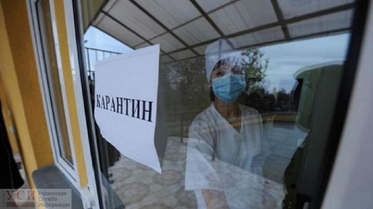 Одесский горздрав представил план перепрофилирования больниц на случай вспышки коронавируса «фото»