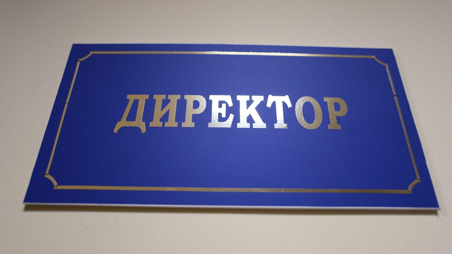 «Отдирать вместе с креслом»: руководство Одесской экоинспекции закрылось в помещении и не пускает нового начальника «фото»