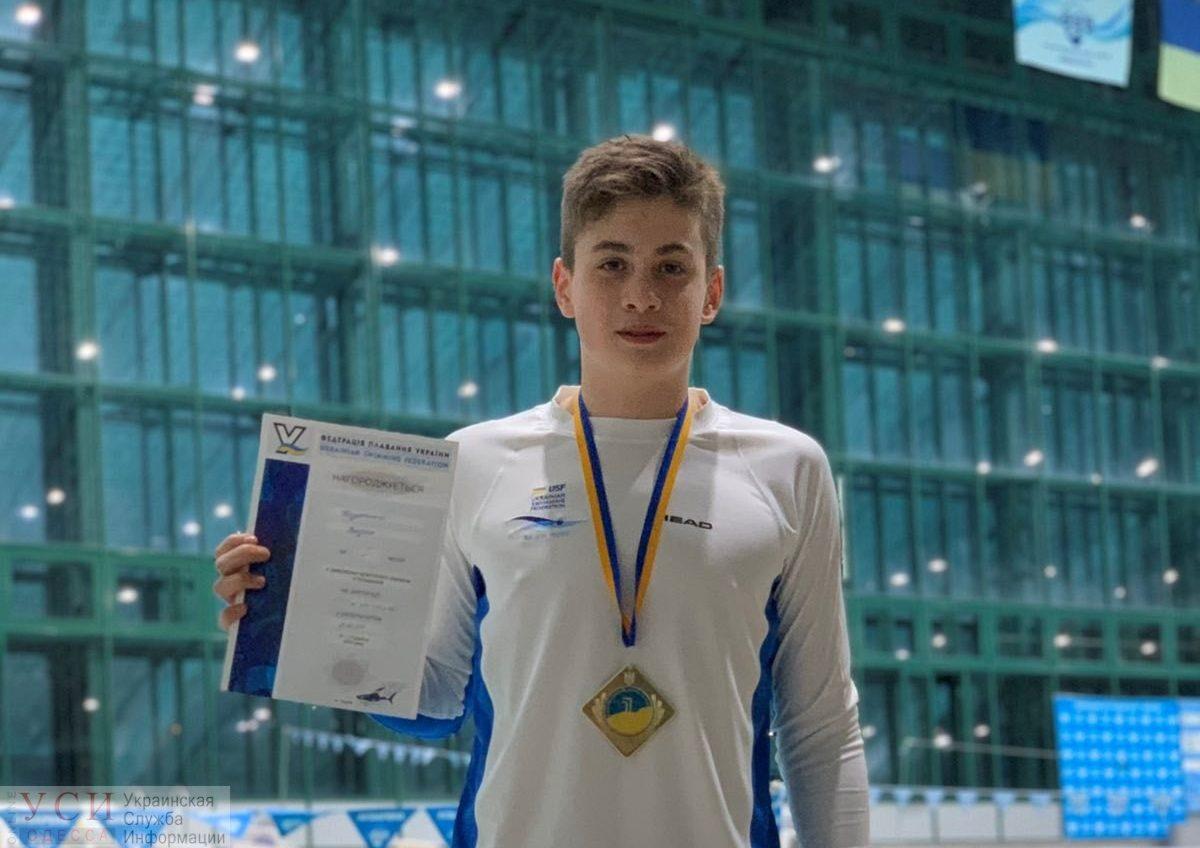 Юный пловец из Одессы стал чемпионом Украины и установил национальный рекорд «фото»