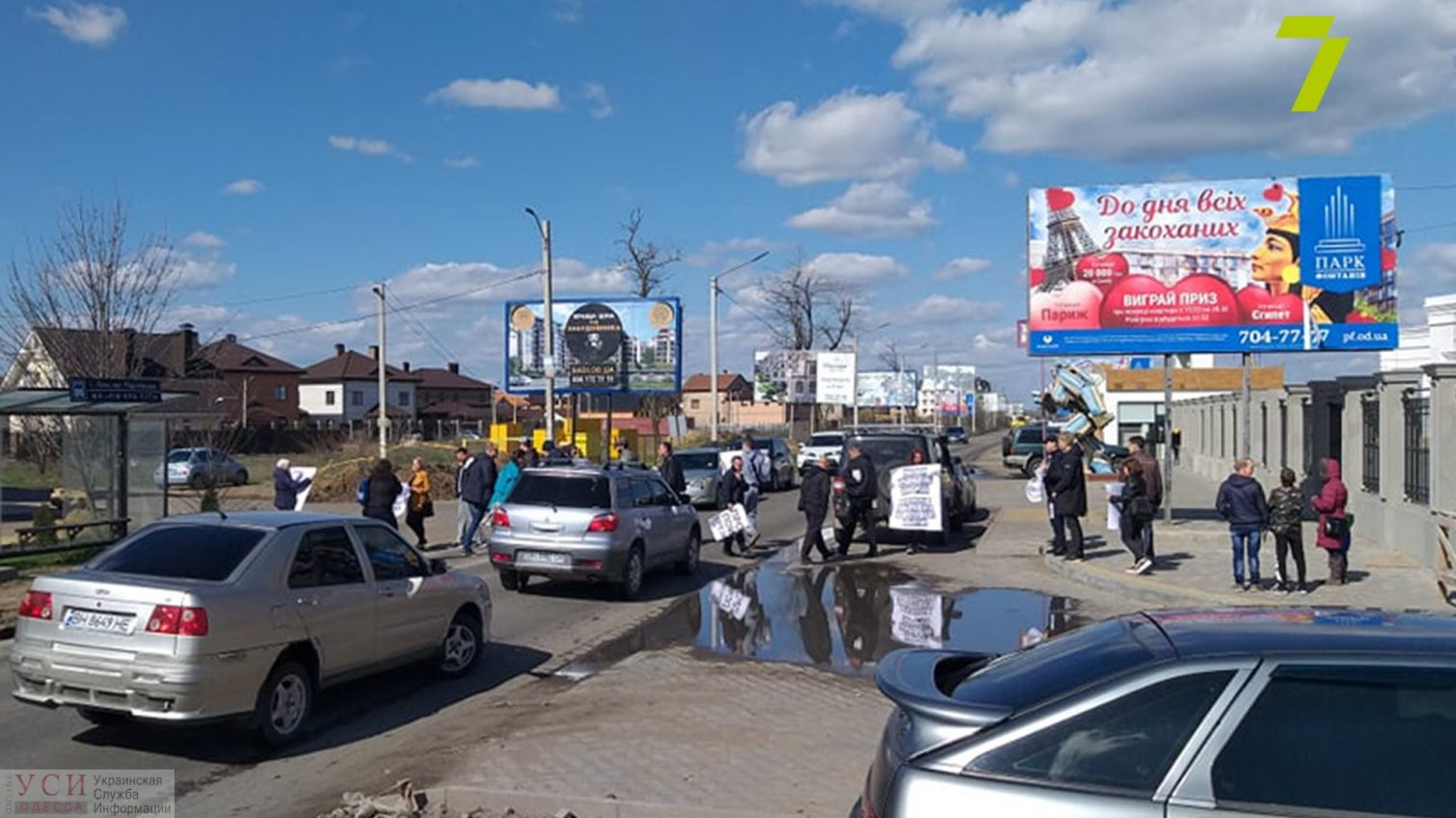 На поселке Котовского протестуют обманутые инвесторы жилья (фото) «фото»