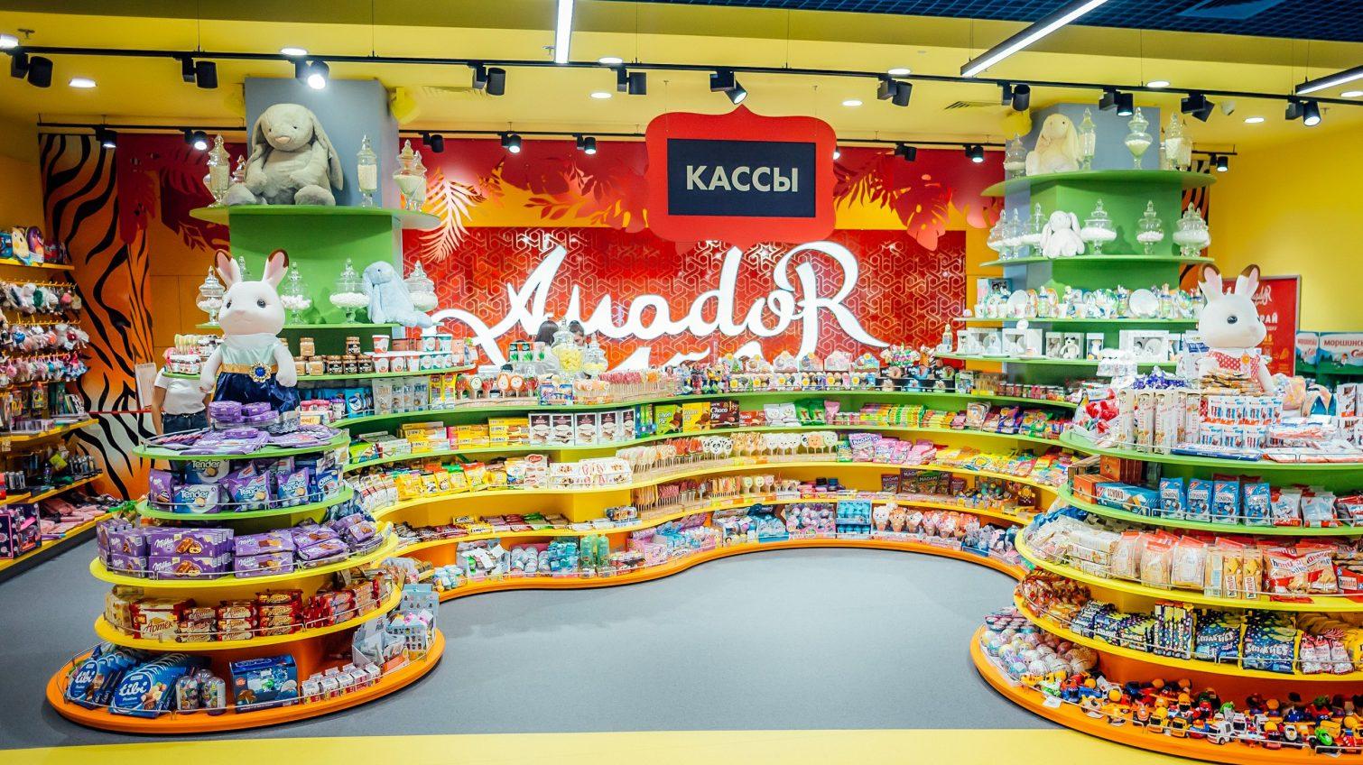 Крупнейший супермаркет детских товаров Amador запустил бесплатную доставку до дверей «фото»