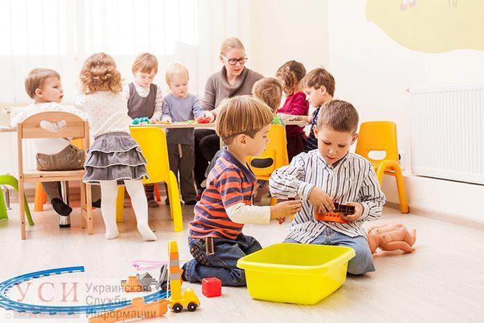 Вместо карантина: в Одессе частники организовывают «тайные» детские сады «фото»