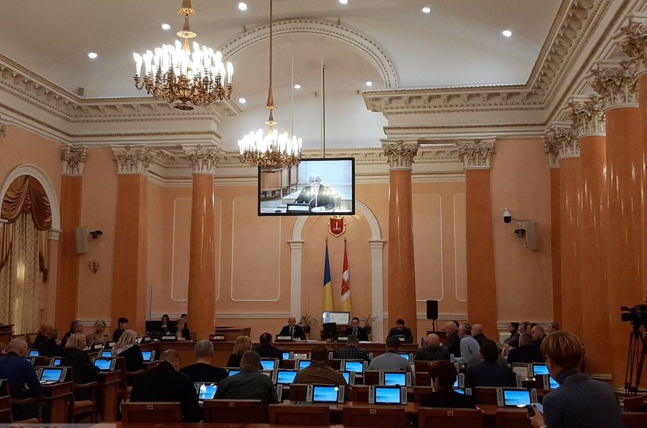 В мэрии готовятся к усилению мер против распространения коронавируса: заседание штаба (трансляция) «фото»