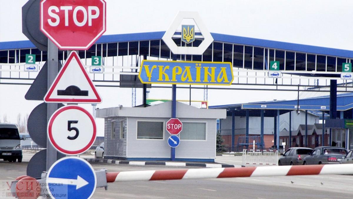 Пересекать границу из Украины во время карантина можно будет только на личном транспорте «фото»