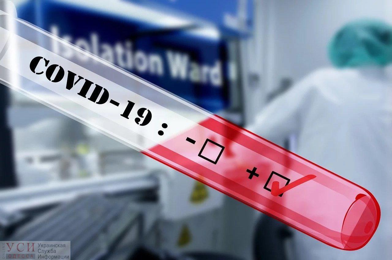 В Украине зафиксировали еще 2 случая заражения коронавирусом «фото»