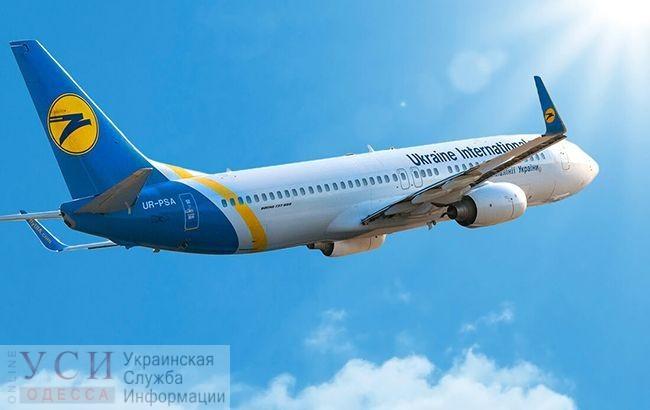 МАУ выполнит 5 рейсов для эвакуации украинцев из Европы «фото»