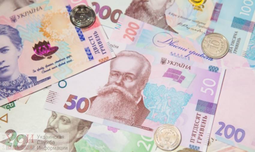 Дополнительную тысячу гривен получат пенсионеры с низкой пенсией и люди с инвалидностью «фото»