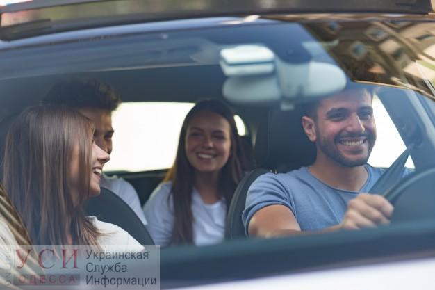 «Маска по желанию» : в Арцизе наладили свой «BlaBlaCar»(фото) «фото»