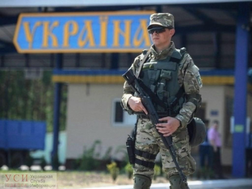 В Одесской области закрывают 28 пограничных пунктов пропуска: еще в 5 будет запрещено пройти пешком (инфографика, документ) «фото»
