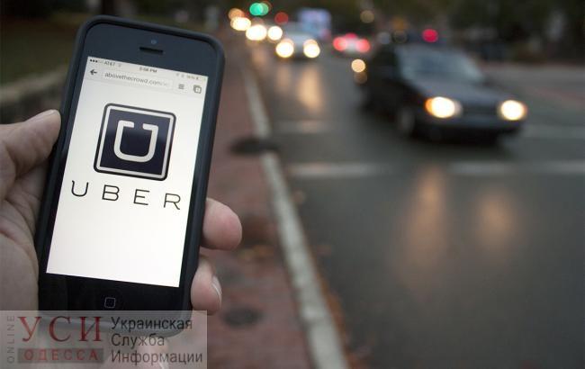 Uber будет бесплатно возить одесских врачей на работу «фото»