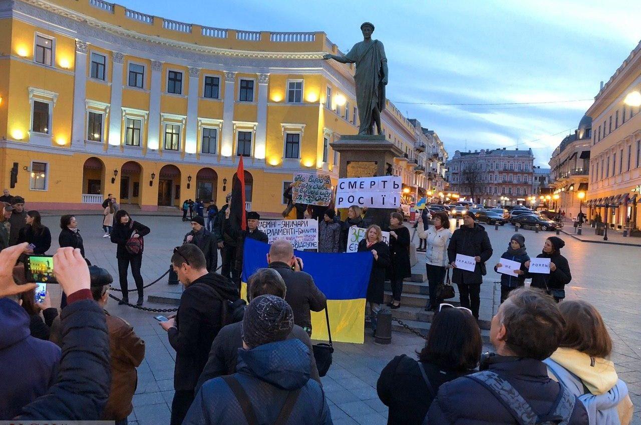 Возле Потемкинской лестницы проходит акция в честь Дня добровольца Украины (фото) «фото»