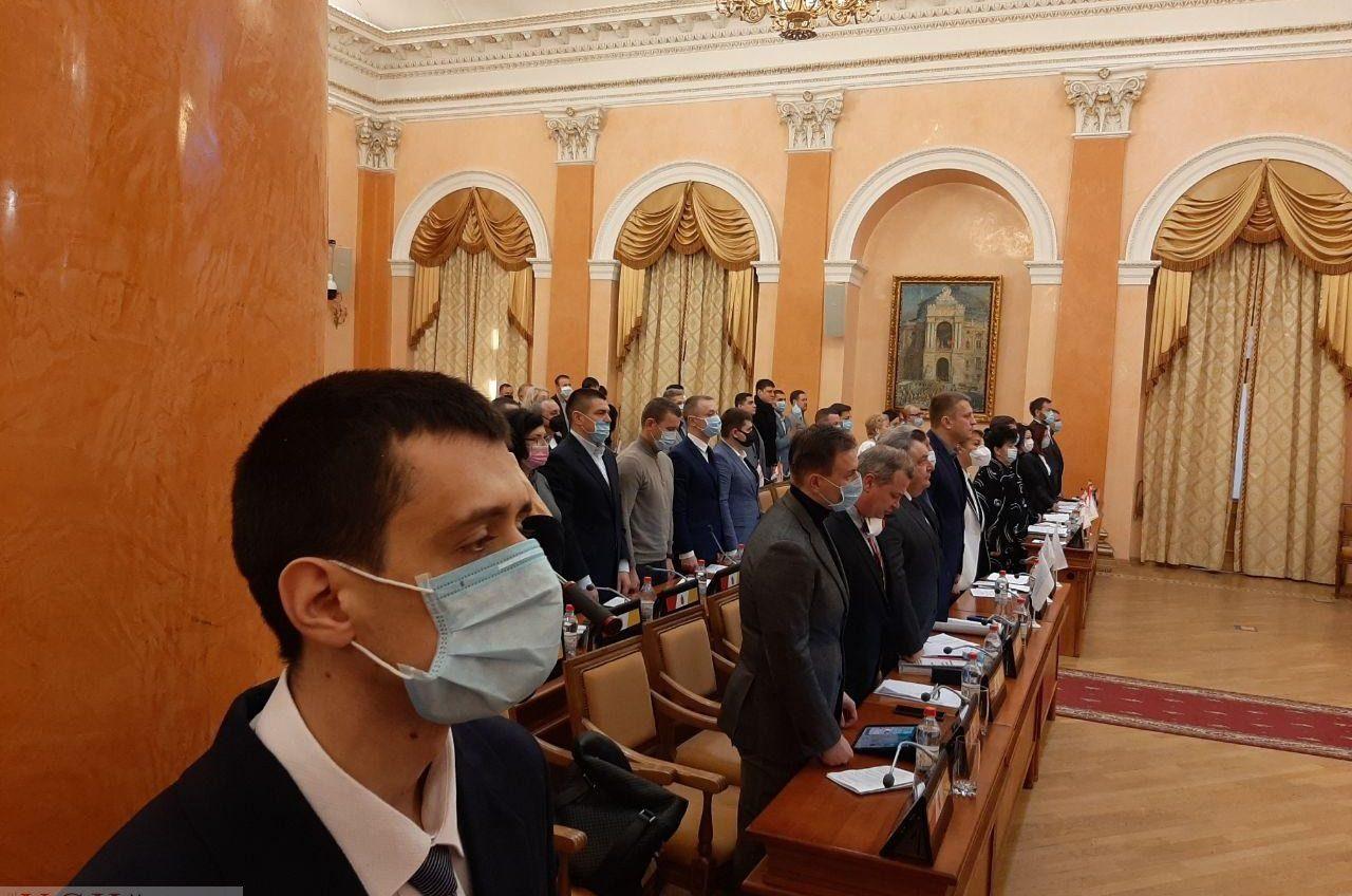 В мэрии готовятся вводить дополнительные меры (трансляция с сессии) «фото»