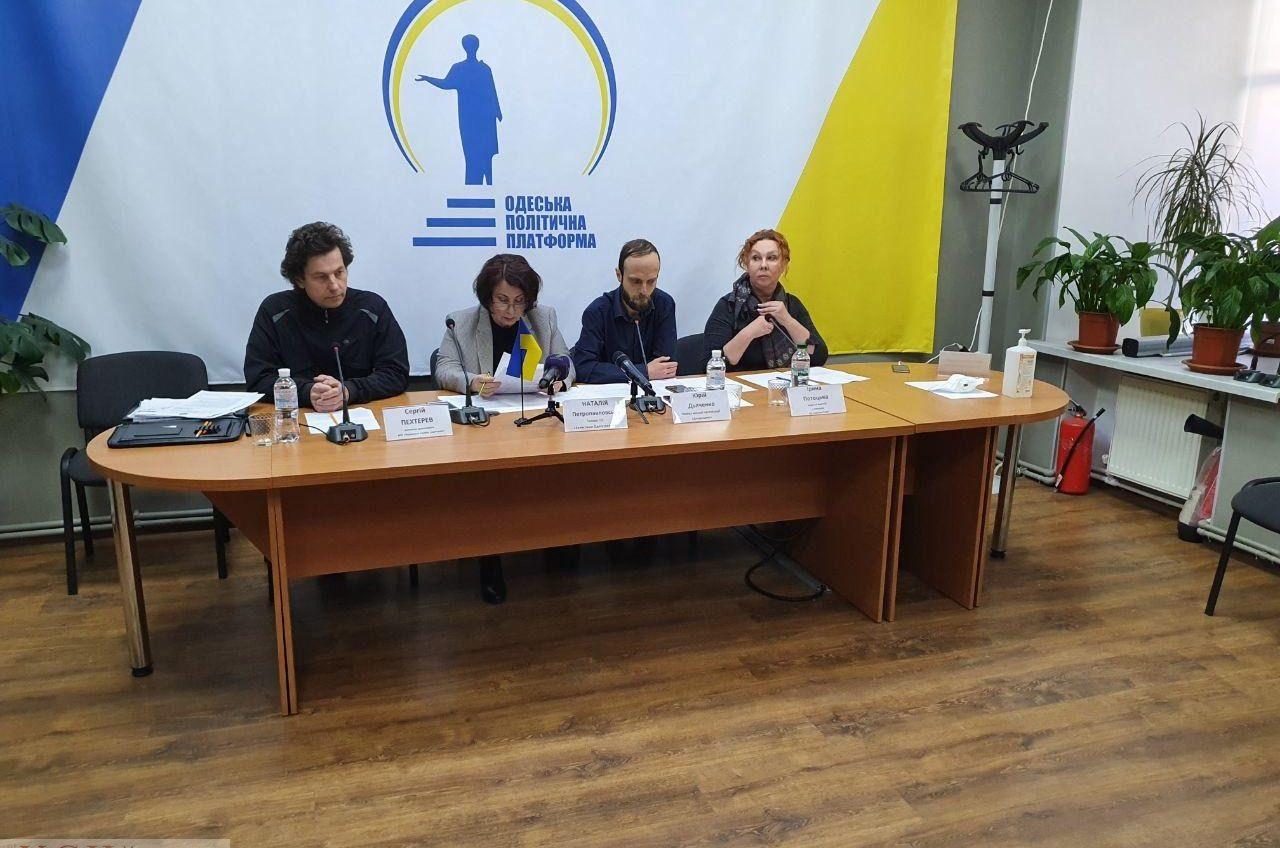 Общественники Одессы потребовали привлечь к ответственности и уволить главу Горздрава (обновлено) «фото»