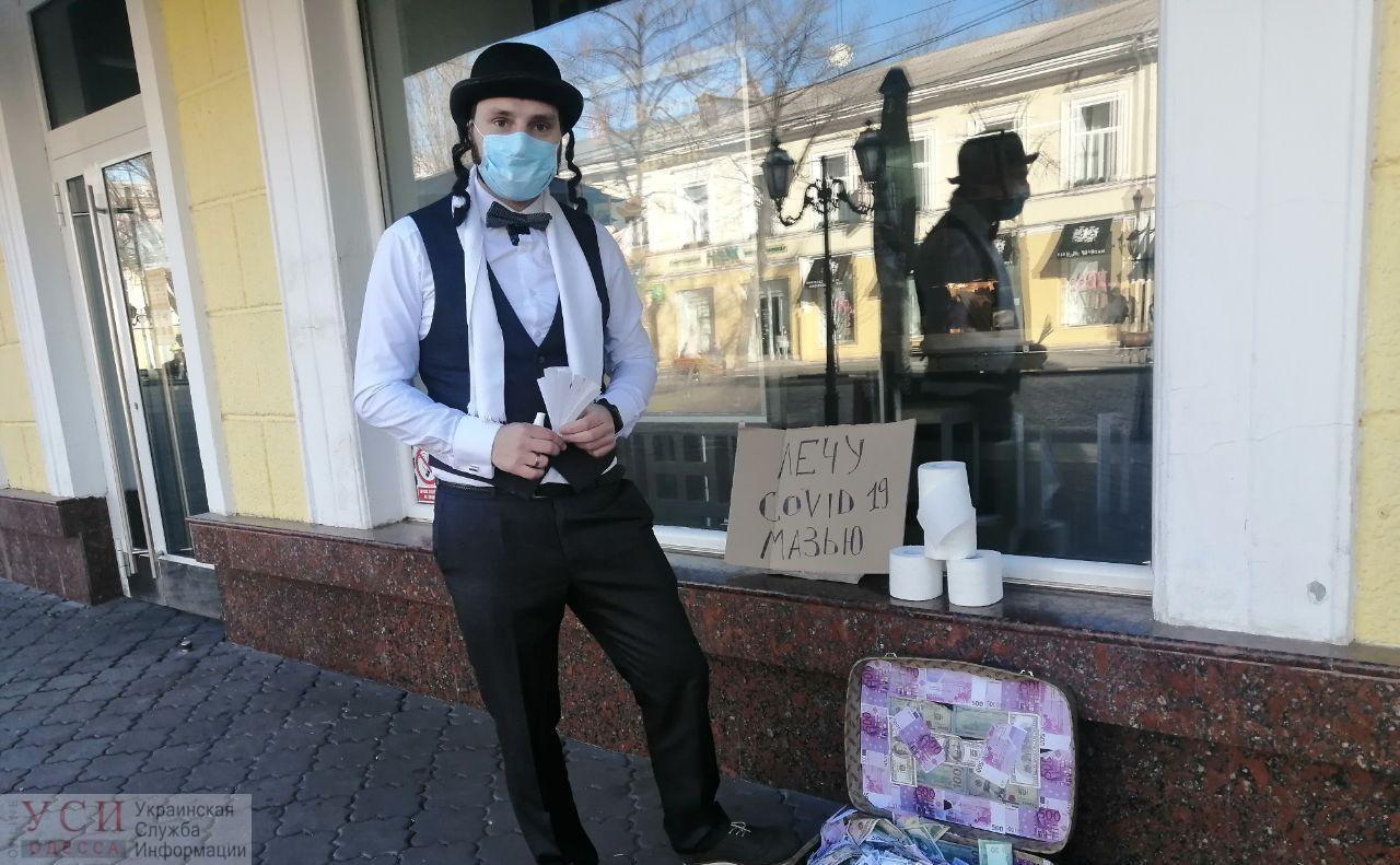 Лекарство от коронавируса: одессит дезинфицирует прохожих и рассказывает анекдоты, чтобы вызвать улыбку (фото) «фото»
