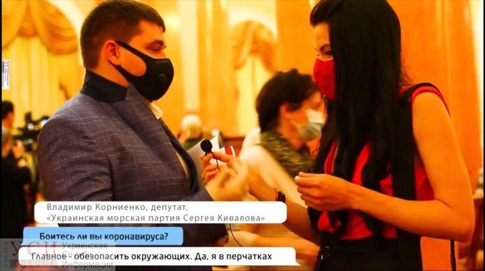 «Пью вино, смотрю кино», — УСИ выяснила, как депутаты коротают карантин (видео) «фото»