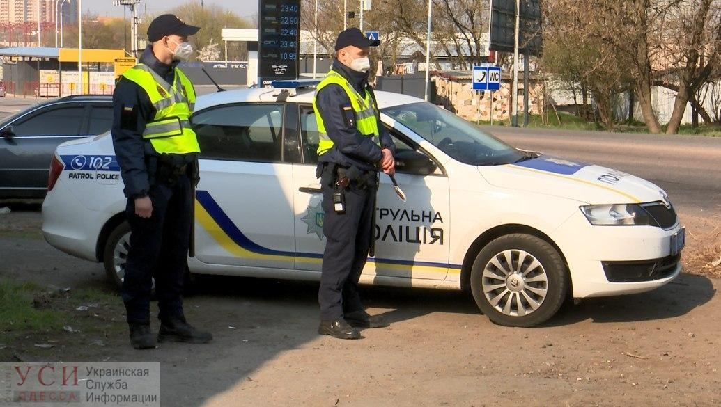 Обещали карантинные посты, а по факту выставили дополнительные полицейские патрули (фото) «фото»