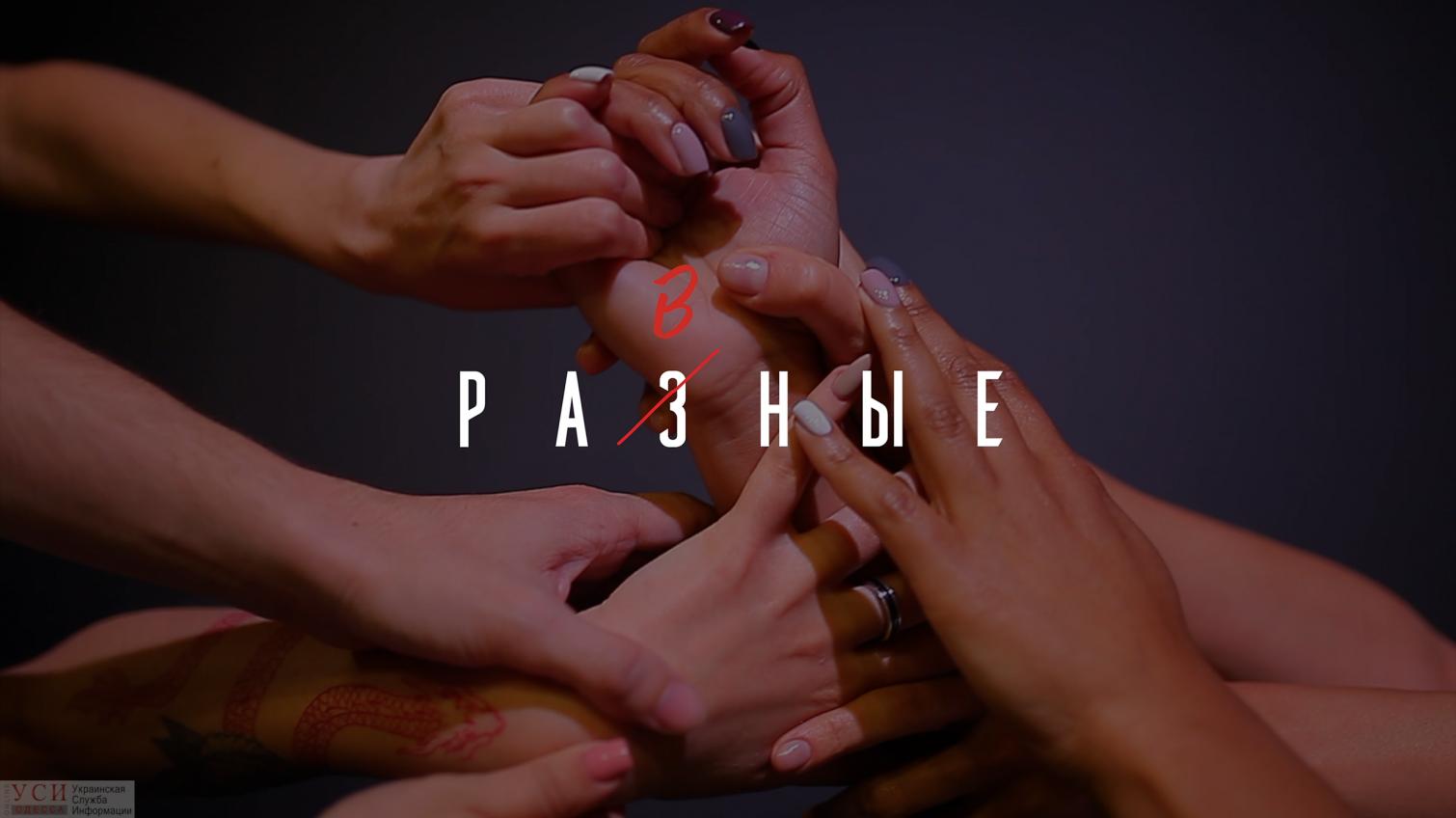 «Абьюзерами становятся зачастую раненые дети», — семейный психотерапевт Инна Агапченко «фото»