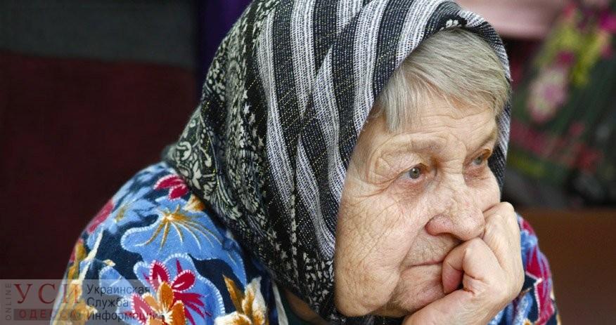 Группа риска: во время карантина лекарства и обеды будут доставлять старикам на дом «фото»