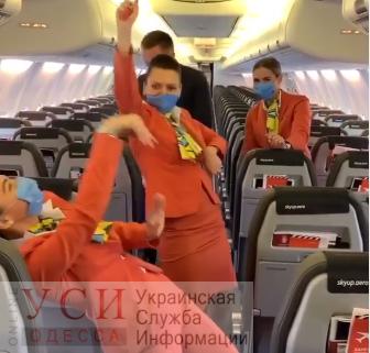 Украинские стюардессы в танце показали, как спешили эвакуировать украинцев (видео) «фото»