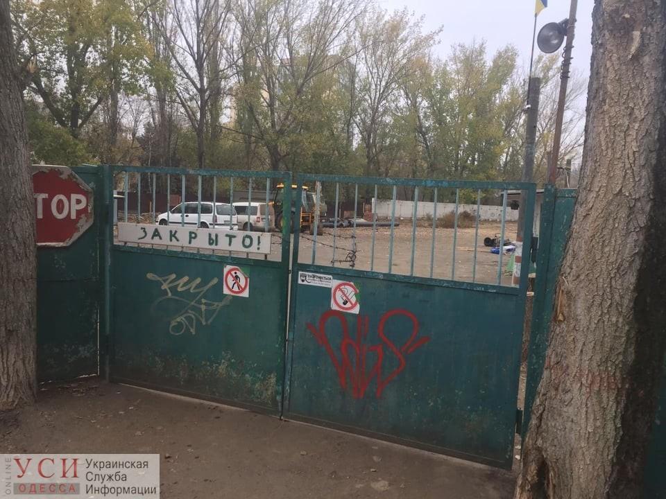 Скандальной стройкой на проспекте Глушко займется Верховный Суд «фото»